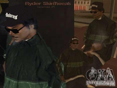 Ретекстуризация персонажей для GTA San Andreas