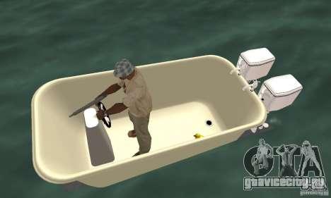 Bathtub Dinghy для GTA San Andreas