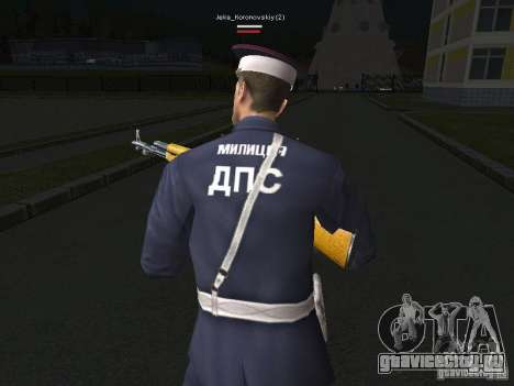 Скины милиции для GTA San Andreas шестой скриншот