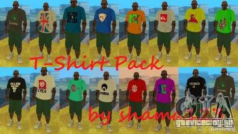 T-Shirt Pack by shama123 для GTA San Andreas