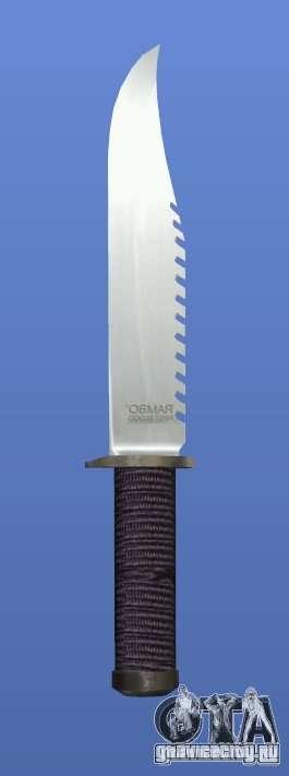 Rambo Knife без подписи для GTA 4 третий скриншот