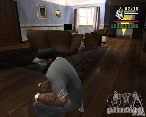 Детектор из S.T.A.L.K.E.R №2 для GTA San Andreas второй скриншот