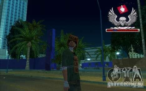 HD Бомж-коробка для GTA San Andreas второй скриншот