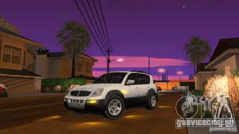 SsangYong Rexton 2005 для GTA San Andreas вид слева
