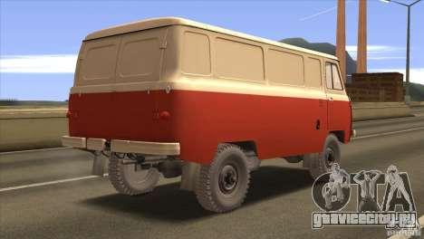 УАЗ 450 для GTA San Andreas вид справа