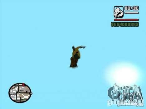 Snowboard для GTA San Andreas вид сзади слева