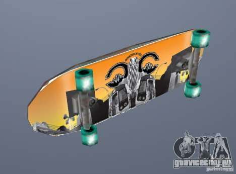 Skateboard Skin 1 для GTA San Andreas