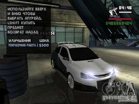 Opel Corsa Sport для GTA San Andreas вид сбоку
