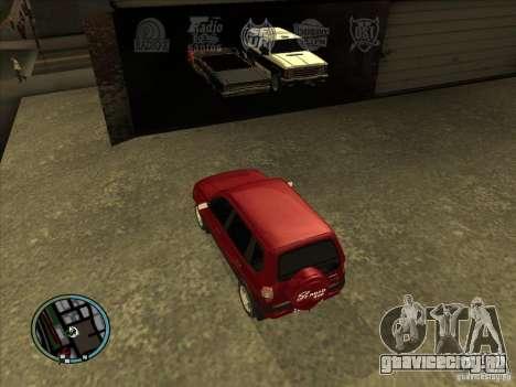 RADIO HUD IV 3.0 для GTA San Andreas