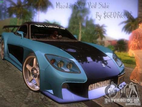 Mazda RX 7 Veil Side для GTA San Andreas