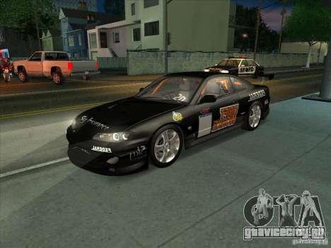 Nissan Silvia S15 Tunable KIT C1 - TOP SECRET для GTA San Andreas вид снизу