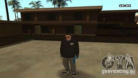 Skin Pack The Rifa для GTA San Andreas восьмой скриншот