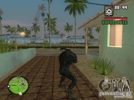 Bibliotekar для GTA San Andreas второй скриншот
