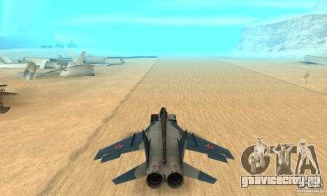 МиГ-31 Foxhound для GTA San Andreas вид изнутри
