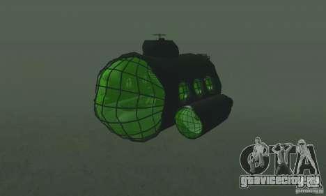 Подводная лодка для GTA San Andreas вид слева