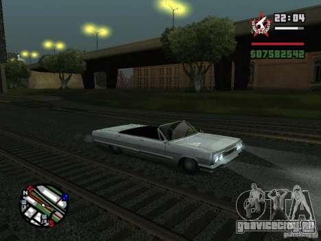 ENBSeries для GForce 5200 FX v2.0 для GTA San Andreas