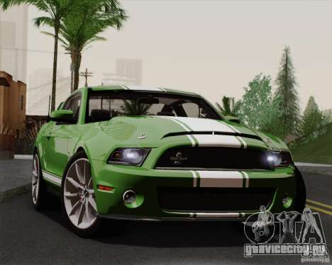 Ford Shelby GT500 Super Snake 2011 для GTA San Andreas вид сзади