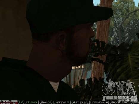 Dope для GTA San Andreas четвёртый скриншот