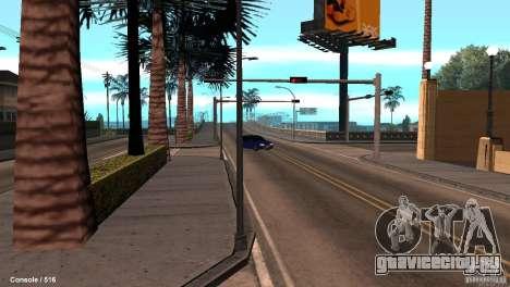 BАЗ 21099 для GTA San Andreas вид сзади
