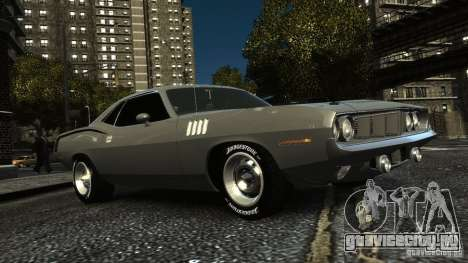 Plymouth Hemi Cuda 1971 для GTA 4