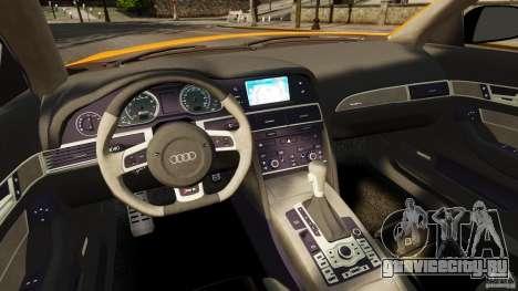 Audi A6 Avant Stanced 2012 v2.0 для GTA 4 вид сзади