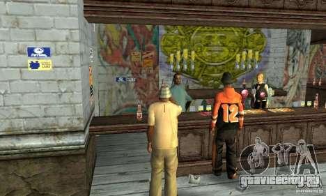Drunk mod для GTA San Andreas второй скриншот