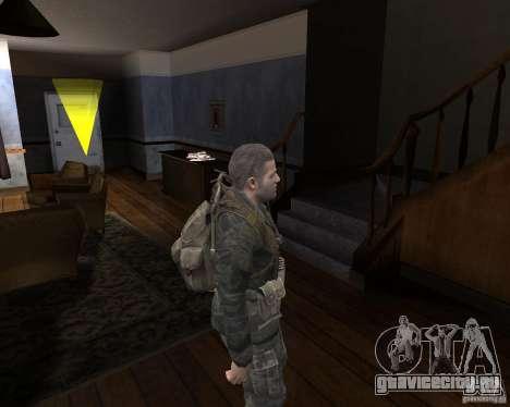 Alex Mason для GTA San Andreas четвёртый скриншот