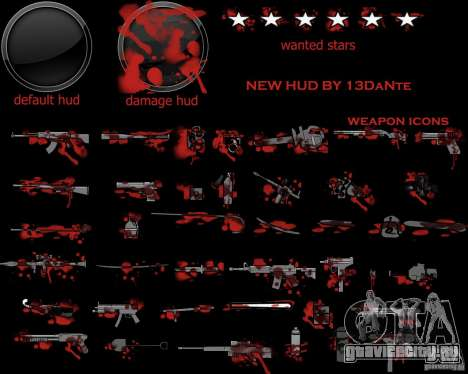 New Hud v.2.0 для GTA San Andreas