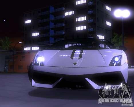 ENBSeries by LeRxaR v4.0 для GTA San Andreas