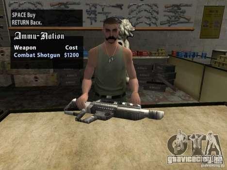 Pancor Jackhammer для GTA San Andreas четвёртый скриншот