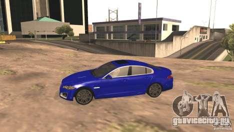 Jaguar XFR 2012 V1.0 для GTA San Andreas вид справа
