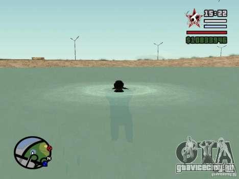 ENBSeries для GForce 5200 FX v2.0 для GTA San Andreas четвёртый скриншот