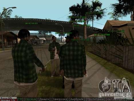 Dope для GTA San Andreas шестой скриншот