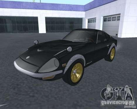 Nissan  Fairlady 240ZG для GTA San Andreas