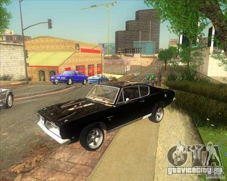 Plymouth Barracuda 1968 для GTA San Andreas