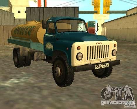 ГАЗ 53-12 АЦПТ-3 для GTA San Andreas