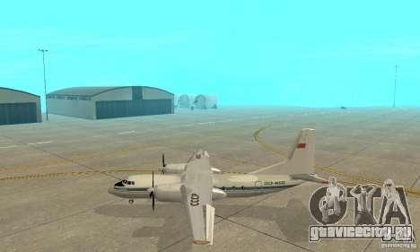 Ан-24 для GTA San Andreas вид слева