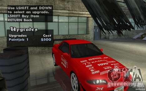Nissan Skyline R32 Drift для GTA San Andreas