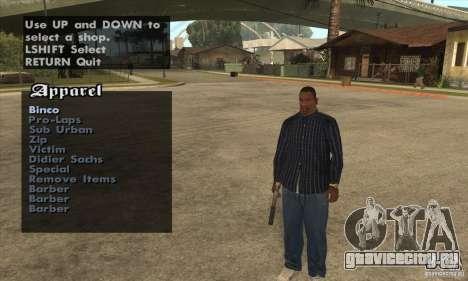 Skin Selector v2.1 для GTA San Andreas седьмой скриншот