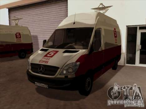 Mercedes-Benz Sprinter 5 Канал для GTA San Andreas