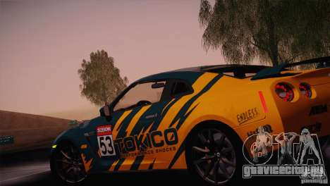 Nissan GTR Black Edition для GTA San Andreas вид сбоку