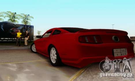 Ford Mustang 2010 для GTA San Andreas вид слева
