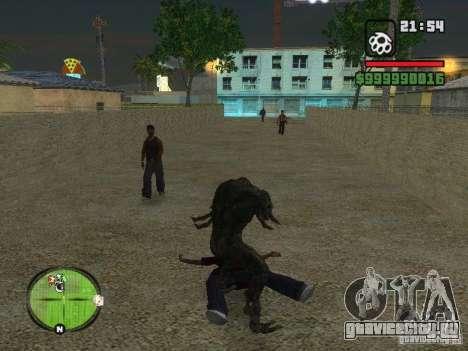 Bibliotekar для GTA San Andreas седьмой скриншот
