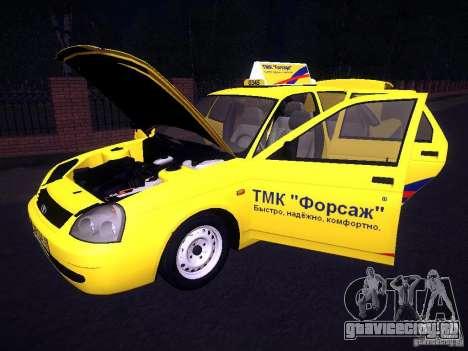 ВАЗ 2170 Приора Такси ТМК Форсаж для GTA San Andreas вид снизу