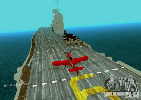 Battle Ship для GTA San Andreas