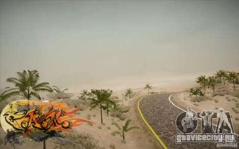 New Roads Las Venturas v1.0 для GTA San Andreas четвёртый скриншот