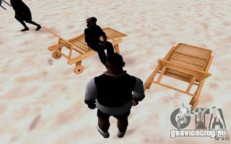 Reality Beach v2 для GTA San Andreas