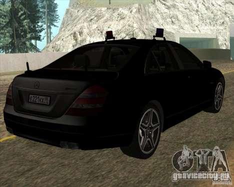 Mercedes-Benz S65 AMG W221 для GTA San Andreas вид сзади слева