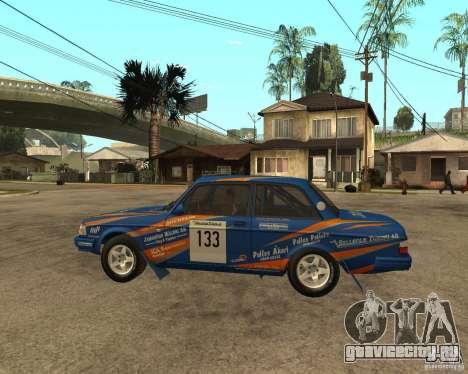 Volvo 242 Lightspeed Rally Edition для GTA San Andreas вид слева