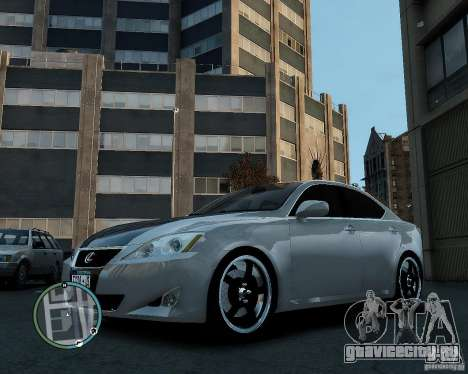 Lexus IS350 2006 v.1.0 для GTA 4 вид справа